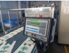 Mobert Victory 110 (G7)-second  hand, Used bag making machine